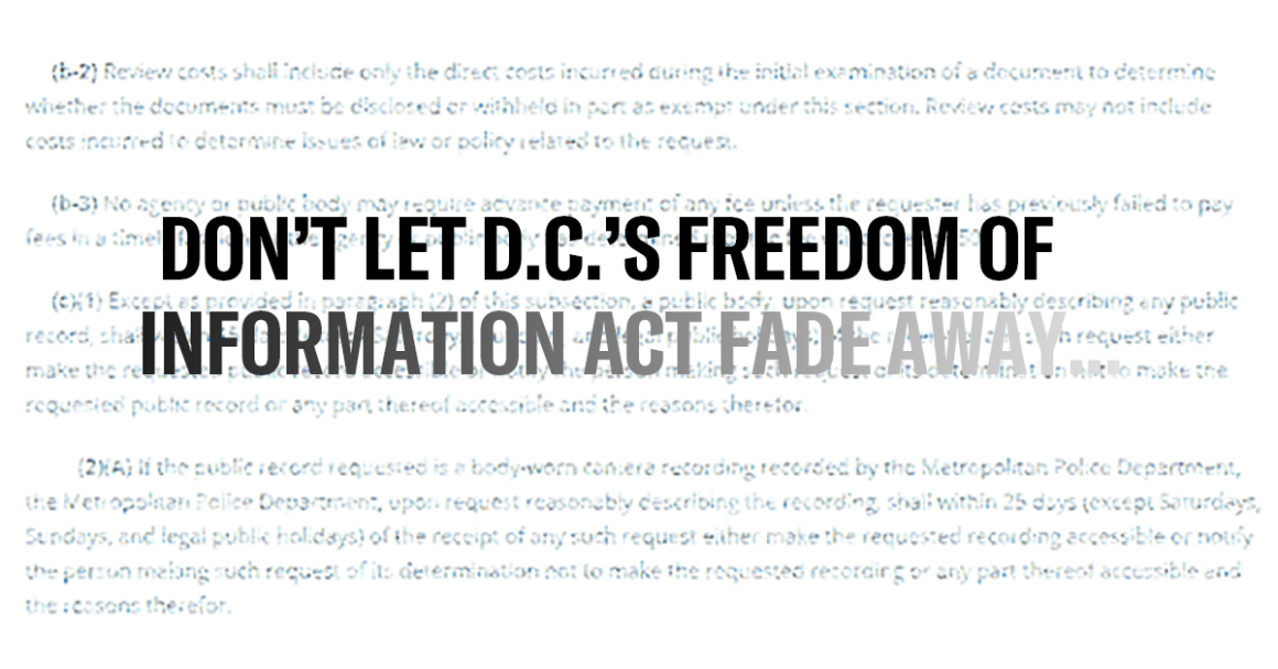 background image with disappearing FOIA law text